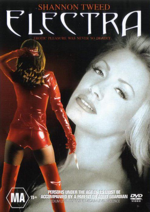 Фильмы про секс электру 1996