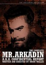 Мистер Аркадин / Mr. Arkadin (1956)