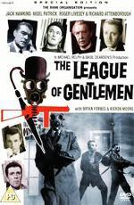 Лига джентльменов / The League of Gentlemen (1960)