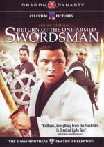 Возвращение однорукого меченосца / Du bei dao wang (Return Of The One-Armed Swordsman) (1969)