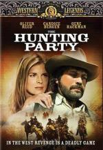 Охота / The Hunting Party (1971)