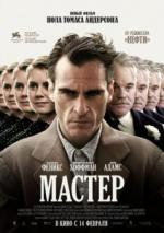 Мастер / The Master (2013)