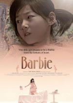 Барби / Barbie in a Mermaid Tale 2 (2012)