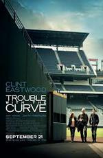 Крученый мяч / Trouble with the Curve (2012)