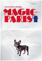Магический Париж 4 / Magic Paris 4 (2012)