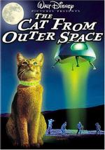 Кот из космоса / The Cat from Outer Space (1978)