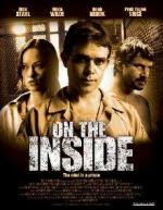 Изнутри / On The Inside (2011)