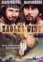 Крыло Орла / Eagle's Wing (1979)