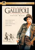 Галлиполи / Gallipoli (1981)