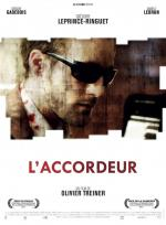 Настройщик / L'accordeur (2010)