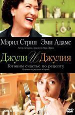 Стриптиз Дженни Элден – Свидание Вслепую (2006)