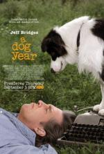 Год собаки / A Dog Year (2009)