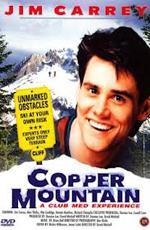 Гора Куппер / Copper Mountain (1983)