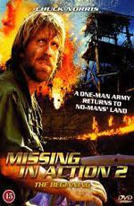 Без вести пропавшие 2: Начало / Missing in Action 2: The Beginning (1985)