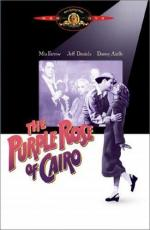 Пурпурная роза Каира / Purple Rose of Cairo (1985)