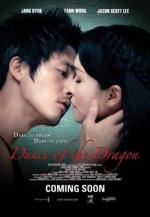 Танец дракона / Dance of the Dragon (2008)