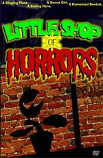 Лавка ужасов / Little Shop of Horrors (1986)
