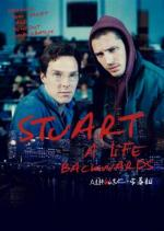 Стюарт: Прошлая жизнь / Stuart: A Life Backwards (2007)