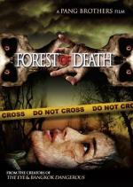 Лес смерти / Forest of Death (2007)
