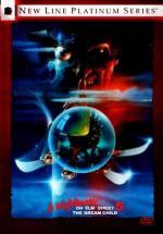 Кошмар на улице Вязов 5: Дитя сна / A Nightmare on Elm Street: The Dream Child (1989)