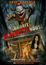 Бойня в сестринстве / Sorority Slaughterhouse (2016)