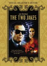 Два Джейка / The Two Jakes (1990)