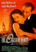 Предмет красоты / The Object of Beauty (1991)
