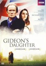 Дочь Гидеона / Gideon's Daughter (2005)