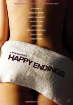 Правила секса 2: Хэппиэнд / Happy Endings (2005)