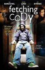 Коди / Fetching Cody (2005)