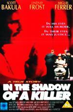 В тени убийцы / In the Shadow of a Killer (1992)