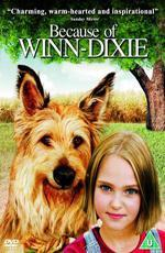 Благодаря Винн Дикси / Because of Winn-Dixie (2005)
