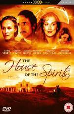 Дом духов / The House of the Spirits (1993)
