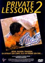 Частные уроки 2 / Private Lessons: Another Story (1994)