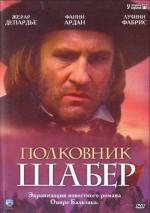 Полковник Шабер / Le Colonel Chabert (1994)