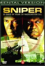 Вашингтонский снайпер: 23 дня ужаса / D.C. Sniper: 23 Days of Fear (2003)