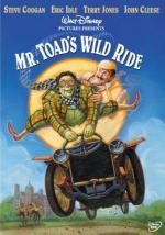 Ветер в ивах / The Wind in the Willows (1996)