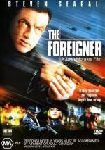 Иностранец / The Foreigner (2003)