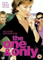 Единственная на свете / The One and The Only (2002)