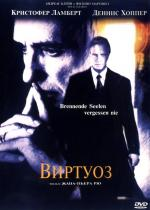 Виртуоз / The Piano Player (2002)