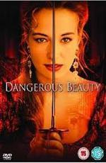 Честная куртизанка / Dangerous Beauty (1998)