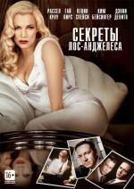 Секреты Лос-Анджелеса / L.A. Confidential (1998)