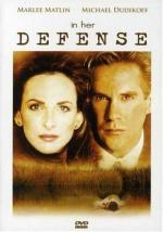 Самооборона / In Her Defense (1998)