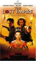 Король обезьян / The Lost Empire: The Legend of the Monkey King (2001)