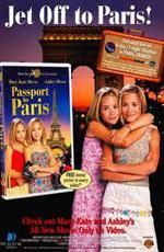 Паспорт в Париж / Pasport to Paris (1999)