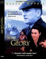 Цена победы / A Shot at Glory (2000)