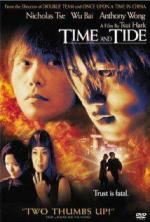 Время не ждет / Time and Tide (2000)