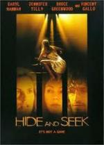 Цепь / Cord (Hide and Seek) (2000)