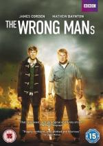 Не те парни / The Wrong Mans (2013)