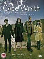 Медоуленд / Cape Wrath (2007)